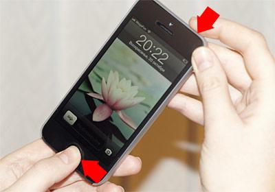 Как сделать скриншот экрана на телефоне айфон